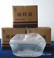 醫學試劑專用包裝5L,10L,20L 2