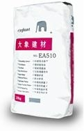 天津聚合物修补砂浆