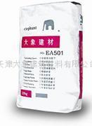天津无收缩灌浆料EA501