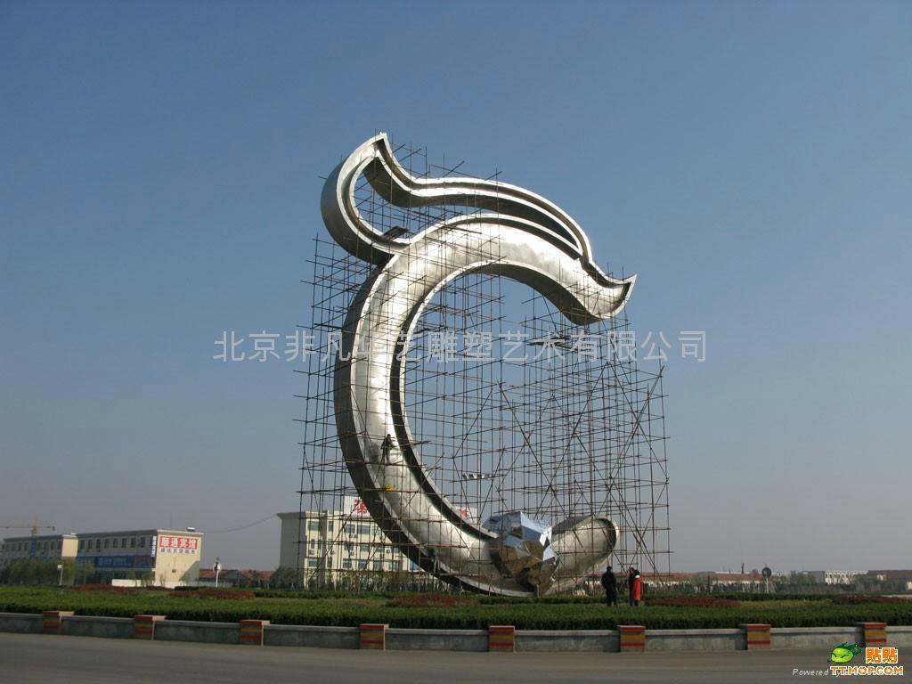 北京不鏽鋼景觀雕塑 1