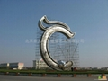 北京不鏽鋼景觀雕塑