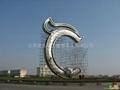 北京不锈钢景观雕塑
