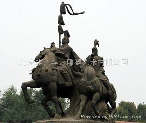 北京不鏽鋼景觀雕塑 3