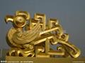 北京不鏽鋼景觀雕塑 5
