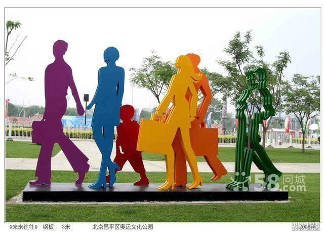 北京不锈钢雕塑 1