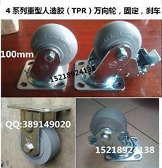 TPR heavy duty caster wheel