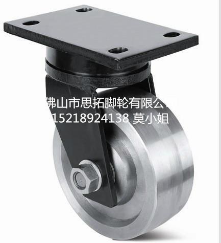 Ball Bearing Heavy Duty Railway Forged Steel Wheel 1