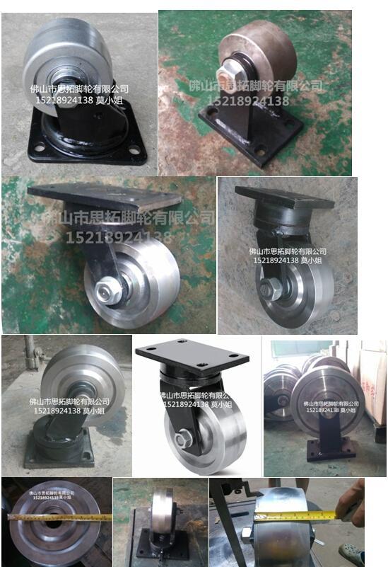 Ball Bearing Heavy Duty Railway Forged Steel Wheel 5