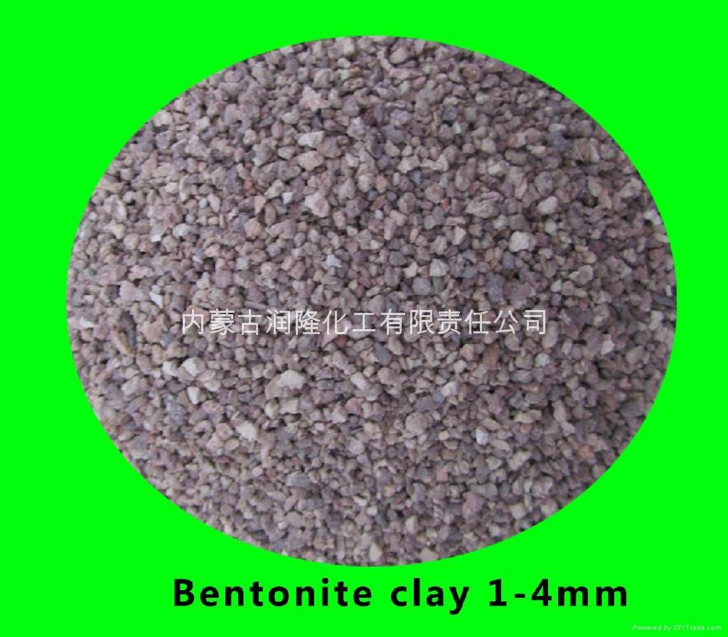 蒙脱石干燥剂 2