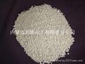 bentonite cat  sand 1
