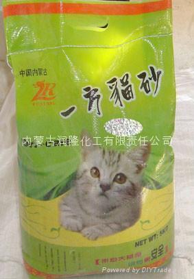 bentonite cat  sand 2