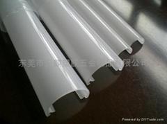 T5LED日光灯PC灯管