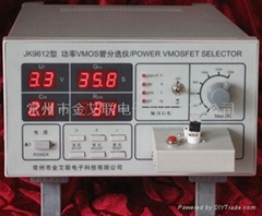 MOS管分選測試儀