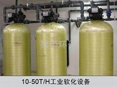 湖南工業軟化水設備