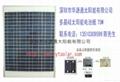 太阳能电池板200W