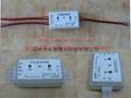太阳能控制器2A单路