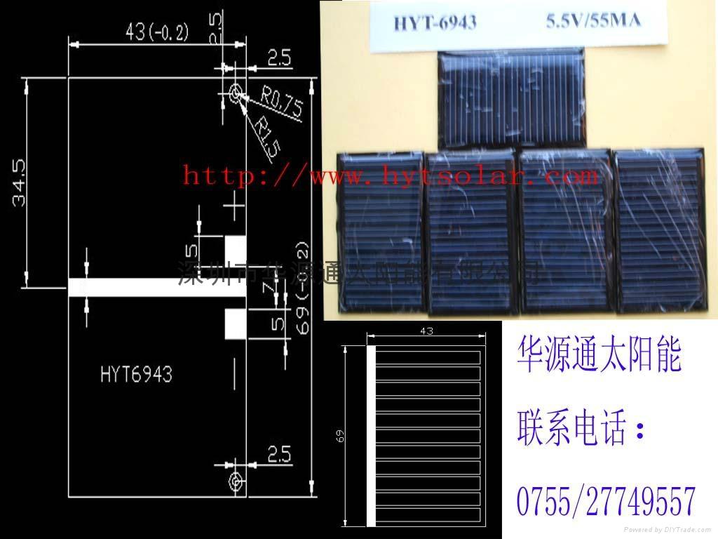 太陽能電池封膠膜