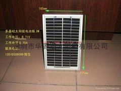 太陽能小層壓板
