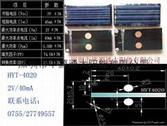 太陽能滴膠板