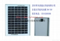 太阳能电池层压板
