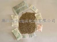 供應環保型乾燥劑