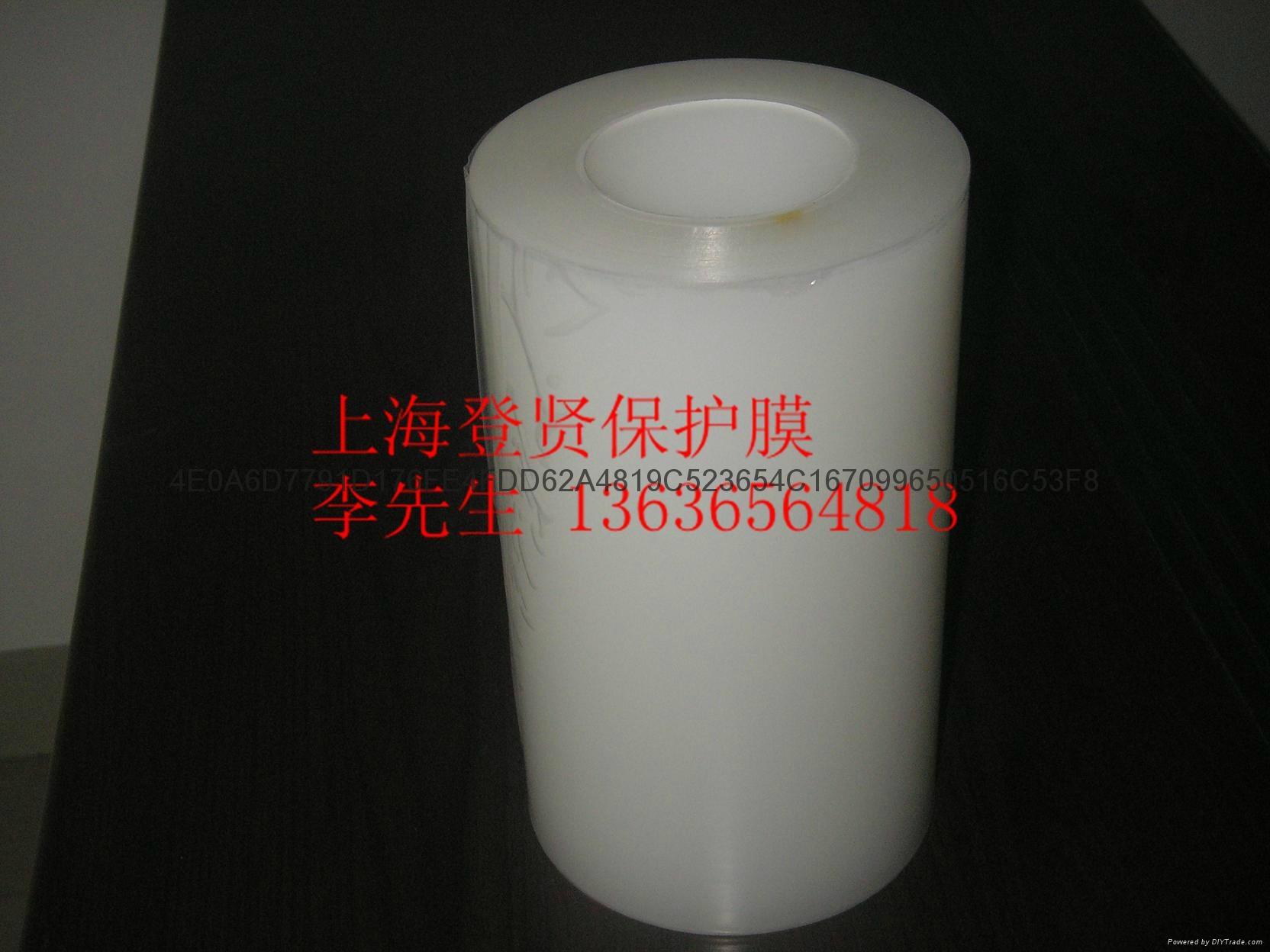 PE透明保護膜 3