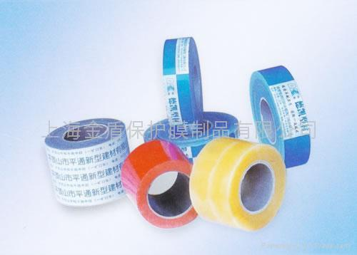 不锈钢保护膜 2