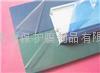 PE鋁型材保護膜