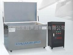 BK-7200AB发动机大修维修去积碳超声波清洗机
