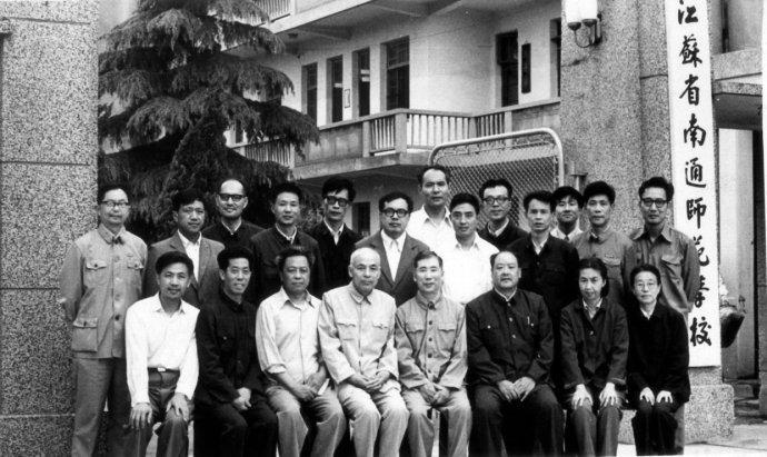 前排左二是顾敦沂老师