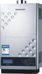 西安燃气热水器