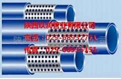 孔網鋼帶聚乙烯復合給水管陝西玖潤029-68935151