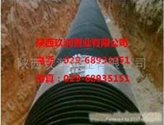 陝西玖潤HDPE塑鋼纏繞排水管