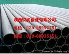 hdpe同層排水管熱熔連接陝西玖潤