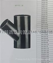 hdpe同层排水陕西玖润45°Y型三通管件 1