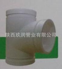 hdpe超静音排水管陕西玖润沟槽式超静音90°顺水三通