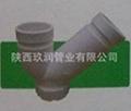 HDPE超静音排水管陕西玖润沟