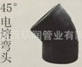 孔网钢带复合管件 45°弯头