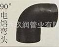 孔网钢带复合管件法尔胜牌90°