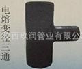 孔网钢带复合管件电熔异径三通