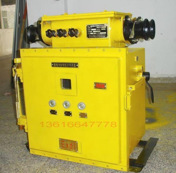 礦用隔爆兼本質安全型交流真空軟起動器 2
