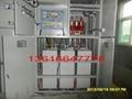 液阻櫃 4