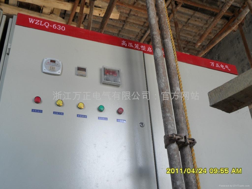 水阻櫃 2