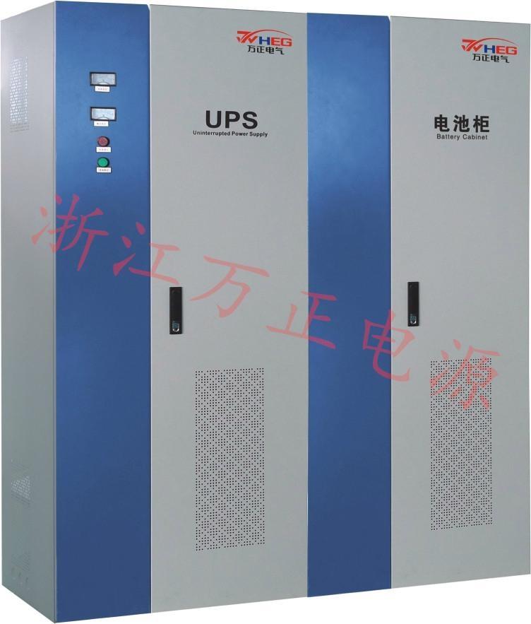 UPS 应急电源 1