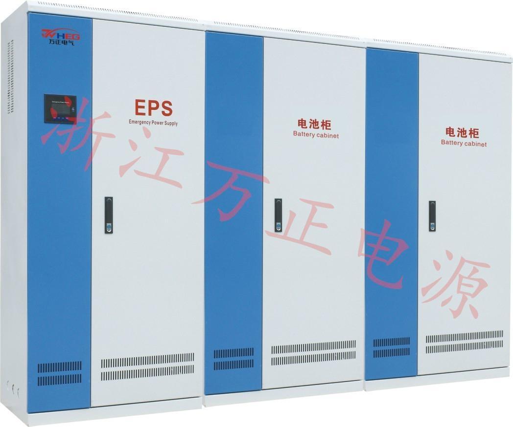 UPS 应急电源 4