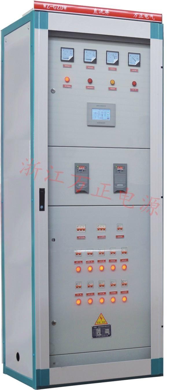 直流電源櫃WZ-GZDW-12AH 1