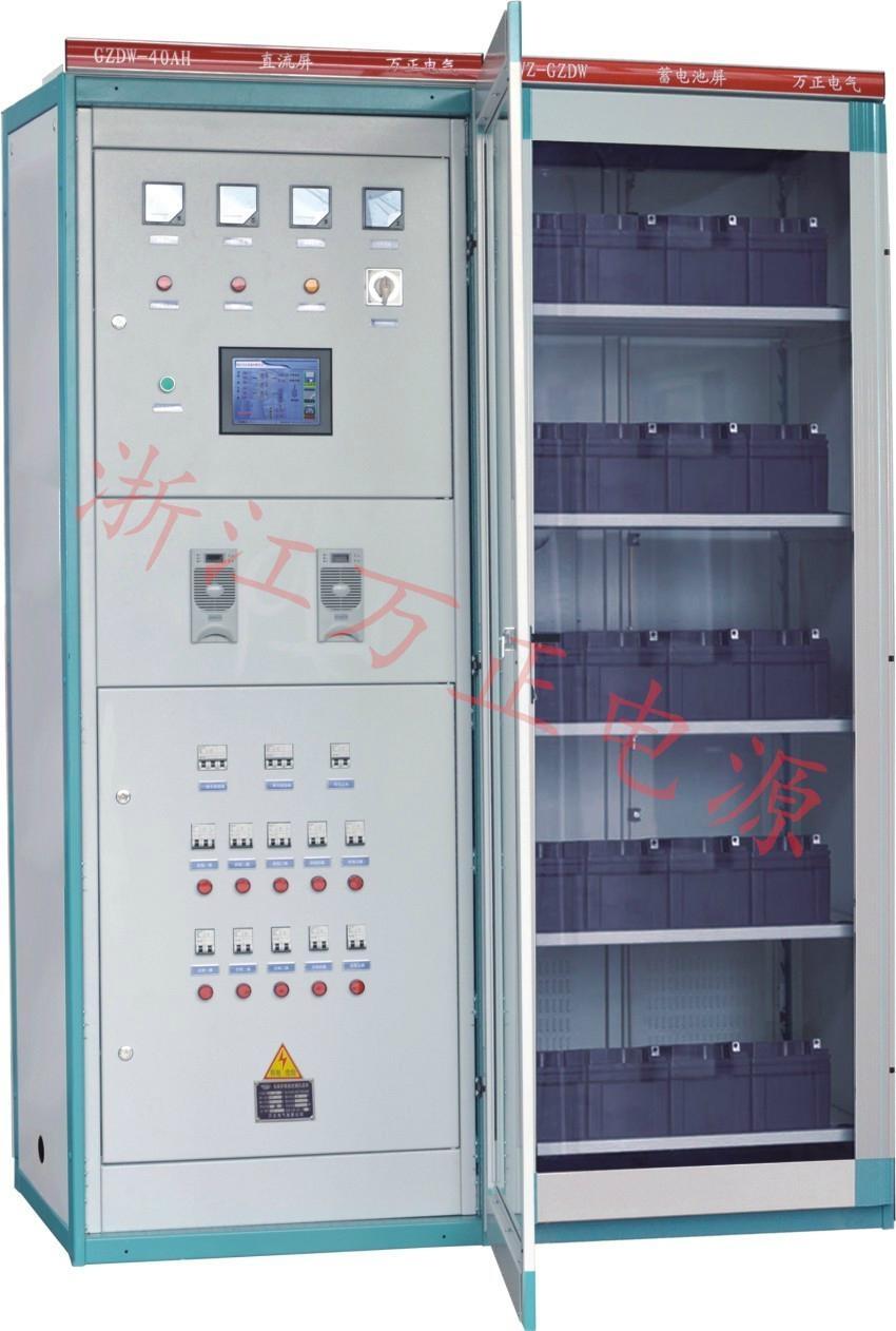 直流電源櫃WZ-GZDW-12AH 2