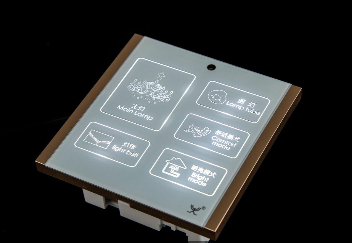 36路中控智能開關 智能照明系統 支持異地控制 3