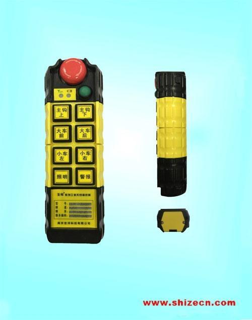 Tower crane remote controller 1