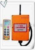 Electric hoist remote controller